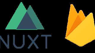 Docker×Nuxt×Firebaseを使ってSPAxPWAのWEBアプリ開発環境を構築する