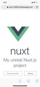 Docker×Nuxt×Firebaseを使ってSPAxPWAのWEBアプリ開発環境を構築