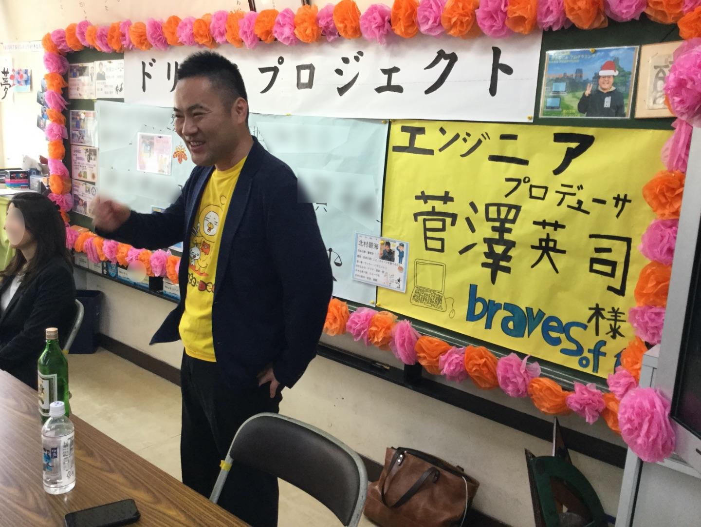 三宅島ドリームプロジェクトで子供達に話す菅澤英司3|bravesoft