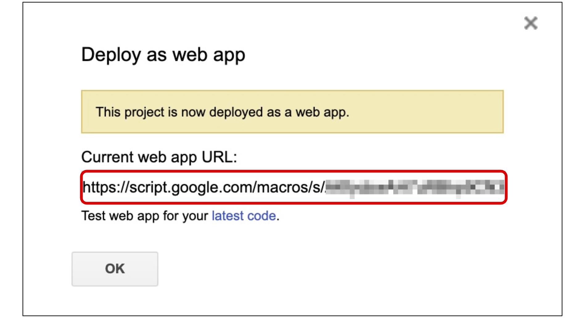 Google Apps ScriptのエンドポイントのURL