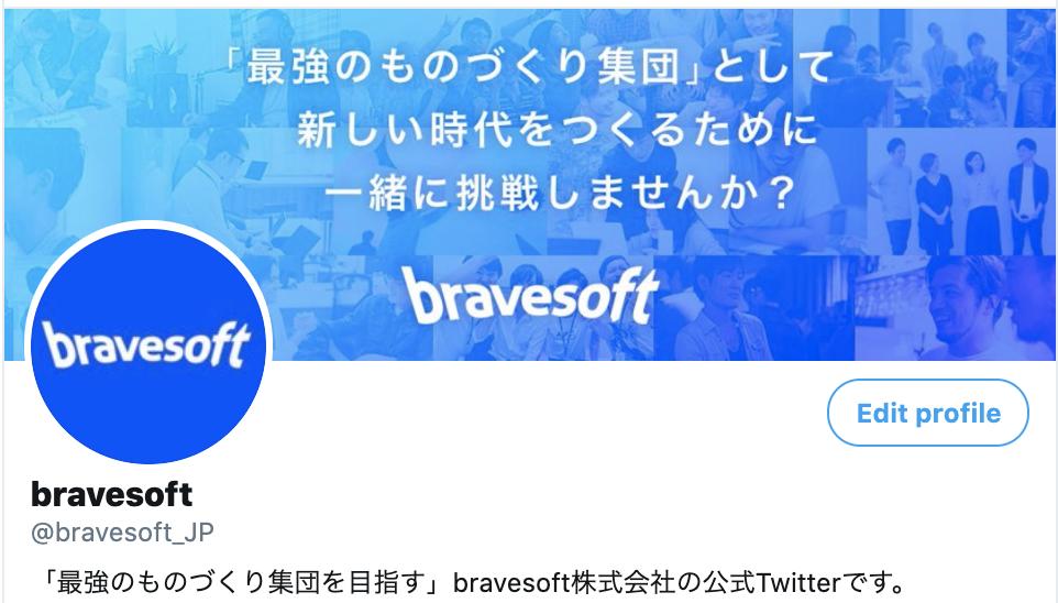 公式Twitter開設