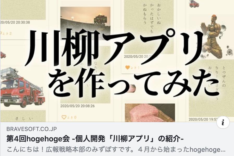 川柳アプリ