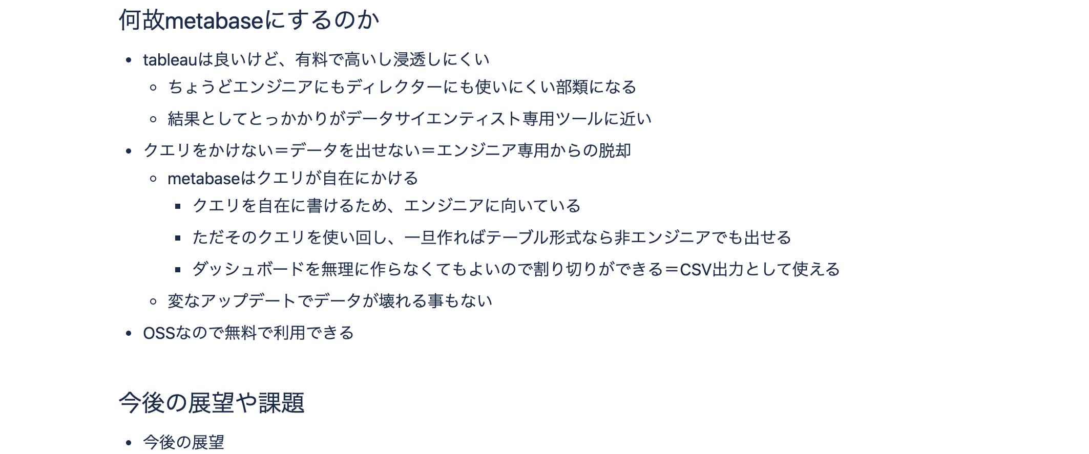 conflu_00