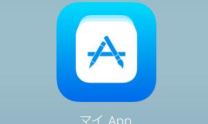 2017年最新版、iOSアプリ申請時に必要な情報まとめ